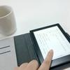ブログの記事を再編集してKindle電子書籍化した話|すごく簡単な作業です