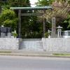 【御朱印】札幌市西区 西野神社