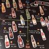 【田町】リーズナブルな無国籍料理で気軽に飲める「BANBANZAI 田町西口店」