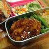 【1食122円】照り焼き豆腐ハンバーグ弁当レシピ~ヘルシー&安価!冷めても美味しいソフト食感~【パパ手作り節約弁当】