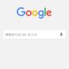 10/1  Chromeにサイトダウンロード機能搭載?!  【システム】