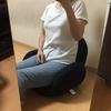 床に座る生活の救世主となるか。骨盤を立てて座れるというtegopo座椅子を買ってみたのでレビュー