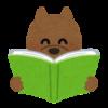 読みたい本があるのですが
