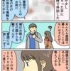 雪の日の愚行【web漫画】
