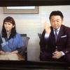 大相撲この一年(NHK)