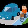 子供が自転車に乗れるようになり公道を走るようになった時は気をつけて❗️やはり小さい内は歩道を走らせるべきだと思ったこと。