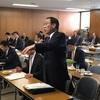 外交防衛委員会開催と要望活動