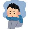 【うつ病のお薬でEDになる?】