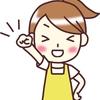 関西の水族館おすすめの6選!家族やカップルで行ってみよう!