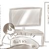 賢いしおちゃんこさん②【3コマ漫画】