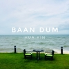 穴場のビーチフロントレストラン「バーン・ダム(BAAN DUM)」で楽しむ海鮮タイ料理【タイ・ホアヒン旅行】