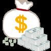 年収ダウン転職への対応②年収ダウンを乗り切る方法5つ