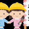 例文あり!保育園・幼稚園、保護者会長あいさつ【卒園式編】