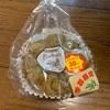 ご当地パン:デニッシュハウス:アップルクロスバンズ/玄米粉入蒸しパンさつま芋/春のクローバーお茶デニッシュ