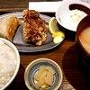 札幌市 SAPPORO餃子製造所 札駅BRIDGE店 / 日本一辛い黄金一味が強烈