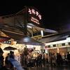 【旅行記】台湾旅行記(2018/04/13〜18)4日目 〜 台東・台北編