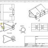 ダブルクリップの図面を作成する Fusion360