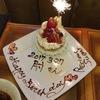 女一人でメイドカフェ3軒ハシゴして誕生日を祝われてきた(2軒目:プレシャスシュガー編)