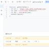 Goole App Script ( GAS ) の基本的な操作方法。06. HTTPアクセスでJSON取得