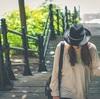 【レディースファッション】【骨格診断】自己判断でどこまでわかる!?