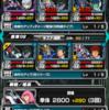 第1回英雄への試練ステージ1【完遂】