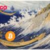 ビットコイン/ブックチェーン規制への批判に関する補足情報と再考
