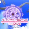 【プリコネR#1】「プリンセスコネクト Re:Dive」プレイレポート ~チュートリアル&初歩的編~