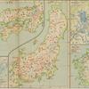 旧制中学の歴史地図
