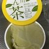 高知アイス:池川せん茶