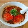 「京シゲキ」自家製麺のぼる