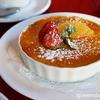 【海外生活・日常】ニューヨーク・クイーンズにあるお洒落で美味しいフレンチのカフェ・レストラン♪