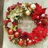 クリスマスリース&ハロウィーンリース