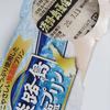 *淡路島牛乳* 淡路島藻塩プリン 158円(税抜)