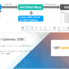 ASTERIA WarpでSAP S/4 HANA CloudとSQL Serverをデータ連携させる