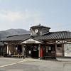 因美線:美作加茂駅 (みまさかかも)