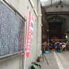傘鉾の解体収納作業