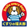 「くすりの福太郎」で効率的に楽天ポイントを貯める方法