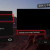 【OculusGo / Unity】OculusGoにインストールしたUnity製自作アプリの削除方法