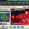 E4 小笠原諸島沖(第一輸送ゲージ)