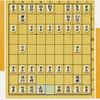 (棋力)ゼロから始める将棋ソフトを使った戦型探索(解説編、居飛車編)