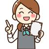 次の転職先が決まらず退職したときに確認・申請しておく3項目