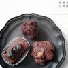 焼菓子工務店 @白楽 期間限定黒菓子工務店でブラック焼菓子を