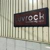クライミングジム《Luvrock》へ