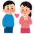 遠距離恋愛が長続きする方法を理論に基づいてわかりやすく説明します!