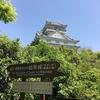 【信長ゆかりの地】山の上にそびえる岐阜城と眼下に広がる絶景を見に行こう!