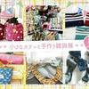 三田市☆イベント 小さなカフェと手作り雑貨展