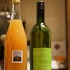 長野県東御市、自社栽培同一品種ブドウによる2種!醸造前と醸造後の違い、お試しあれ☆『HASUMI FARM Niagara Dry,Niagara Juice』