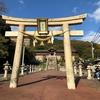 広島東照宮、城下町広島の総鎮守です。(二葉の里、歴史の散歩道)
