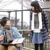 【映画】ぼくは明日、昨日のきみとデートする