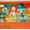 【ファミコン】ドナルドランド OP~ED (1988年 ファミコン)【FC クリア】 【NES Playthrough Donald Land (Full Games)】